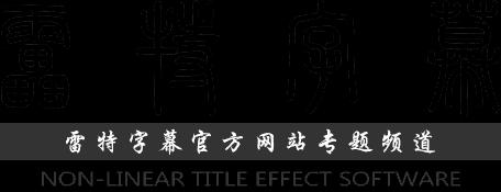 vstitle-vanner-logo
