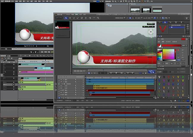 迪藍雷特字幕軟件EDIUS版——圖文制作的理想平臺